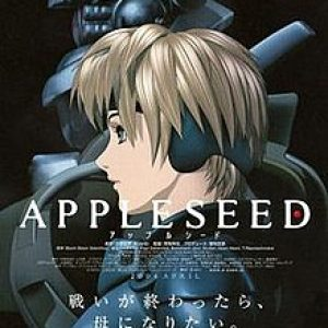 Profile photo of AppleSeed